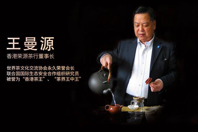 888青饼自带美好寓意的普洱茶