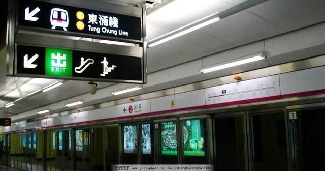 支付宝可在香港扫码过闸坐地铁啦!只有支付宝才有这个功能!