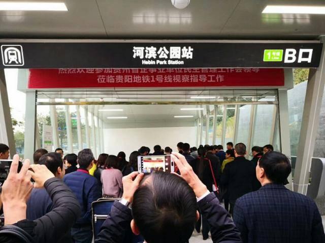 贵阳地铁,10分钟河滨公园直达贵阳北站,拟于12月1日全线开通!