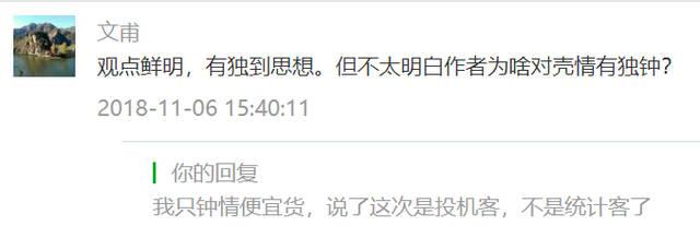 大战略_手机搜狐网