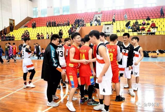 东阳市高中生篮球赛开赛,历史拼搏展观点题论述赛场活力初中图片