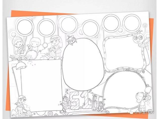 手抄报 ▏感恩节手抄报模板,简笔画,素材图片