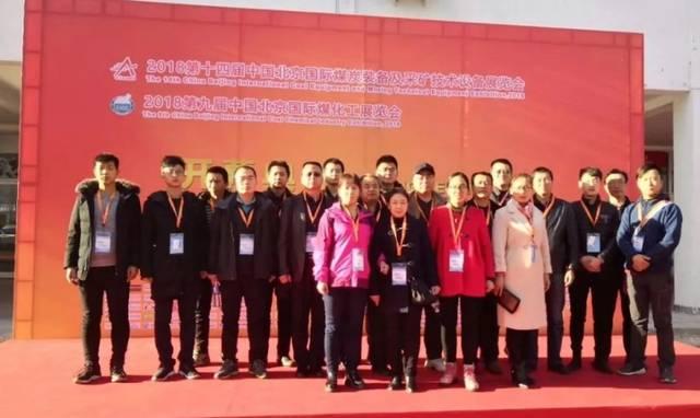 我国这场盛会竟吸引了朝鲜18家煤矿业主到会洽谈!
