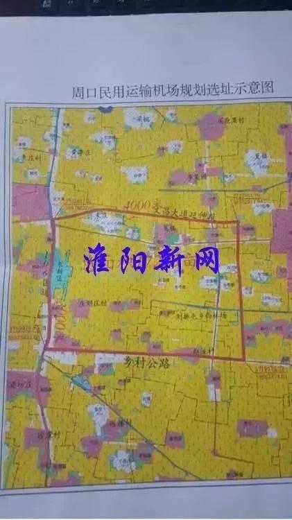 周口南开发区规划图