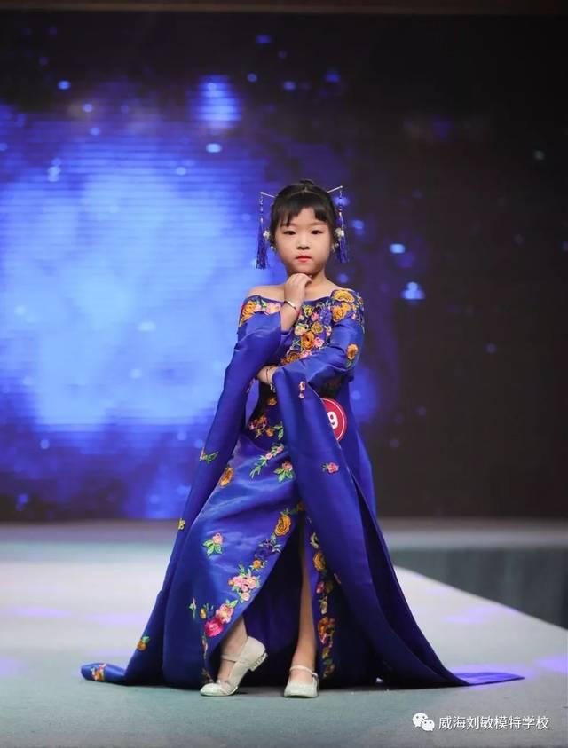 2019第四届国际少儿模特明星盛典·威海赛区 圆满落幕