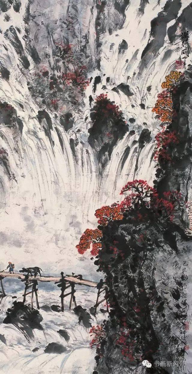 关山月画瀑布,太壮观啦!图片