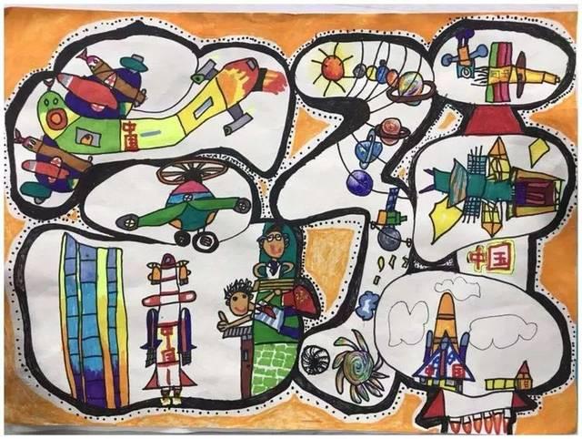 """争创全国文明城市""""主题书法绘画作品展活动图片"""