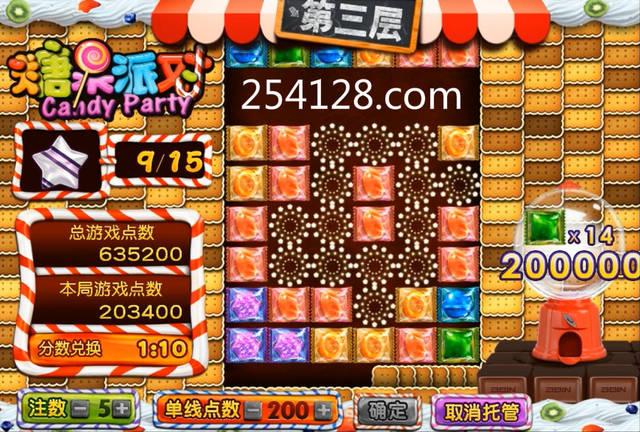 糖果派对与糖果派对2爆分技巧的经典玩法的经验分享