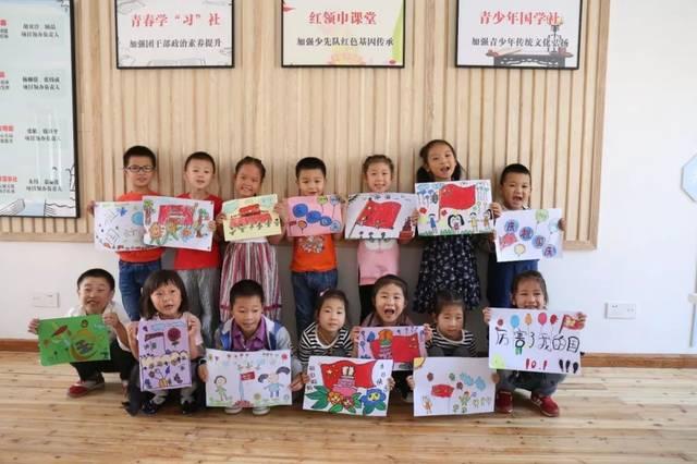 """""""手书爱国情,描绘中国梦""""爱国主义主题绘画活动"""