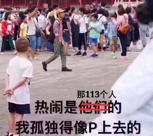 王思聪豪气IG庆功宴350万豪车被大学同学抽中内镶战队全员签名_数