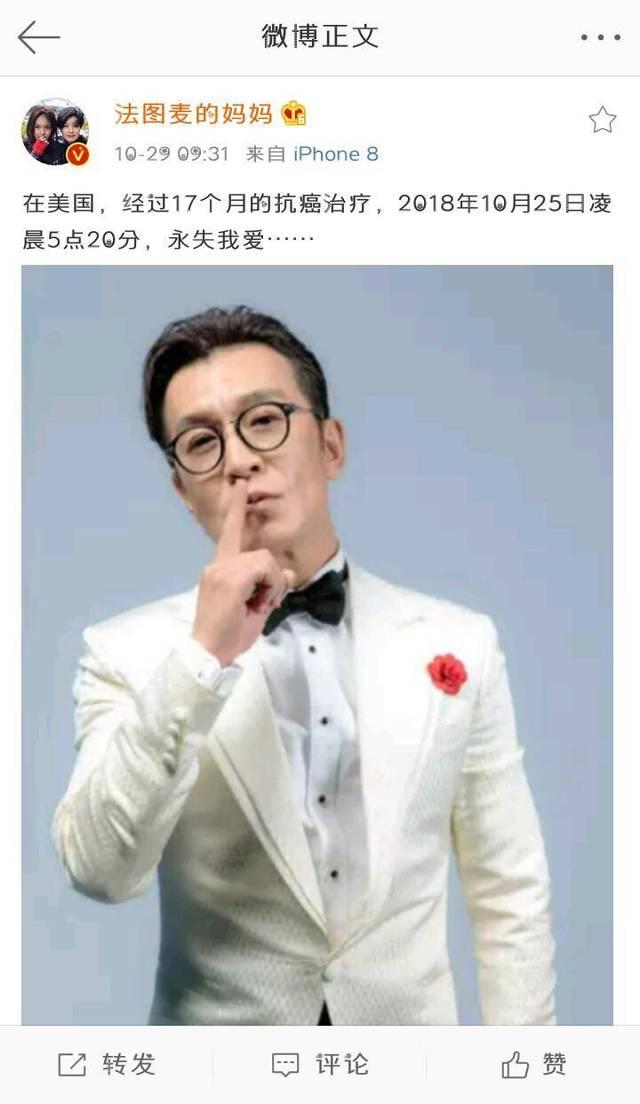 李咏病逝一个月后妻子哈文首度发文仅一个字却令人心酸_凤凰彩票