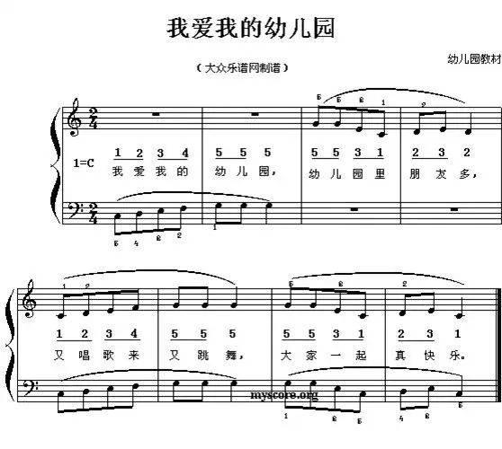 100首幼儿园儿童歌曲钢琴简谱!老师收藏!