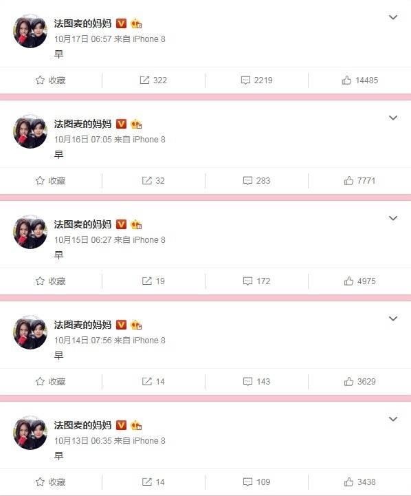 李咏病逝后哈文首发文时隔一月再道早安令人心酸_平台首页 凤凰彩