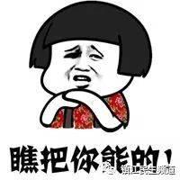 """谁说不敢惹?""""镇江赵子龙""""红缨枪被缴了!丨参与新闻评论 赢取话剧《龙凤呈祥》演出门票"""