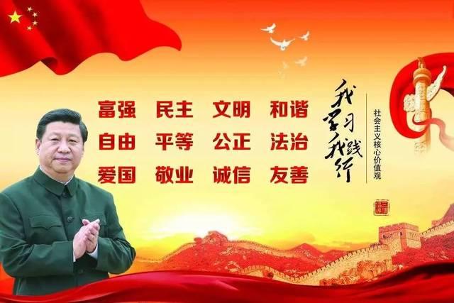 2,什么是中国梦?