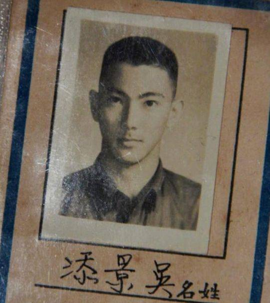 一家五口吴尊最丑,72岁的吴尊爸爸真的逆天了,旁边郭碧婷爸爸却