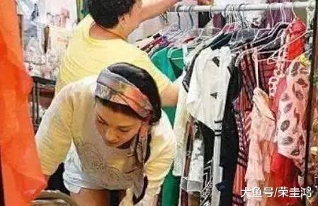 """因拒绝""""潜规则""""被雪藏 今靠摆摊卖衣服维持生计 容颜依旧美丽"""