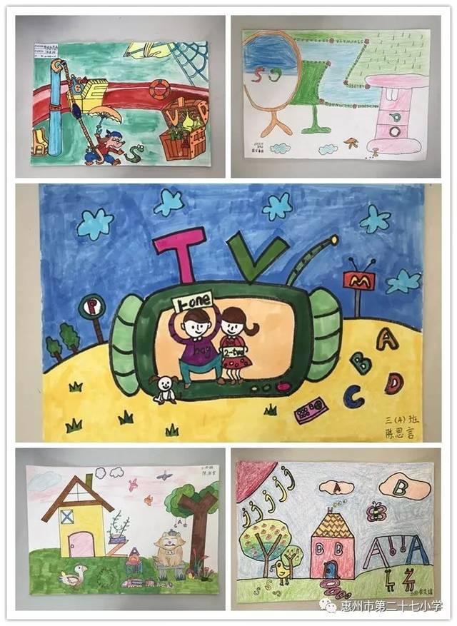 三年级英语字母创意画一等奖作品图片
