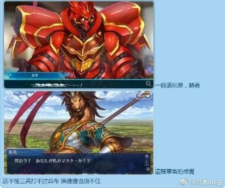 fgo秦始皇得长生不老药活2000多年后竟变身高达,赤兔马居然成为半人马图片