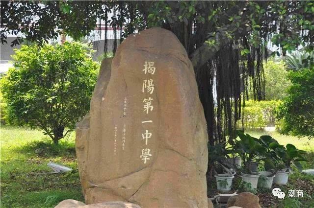 东中山公园_【厉害】澄海有一县长曾被周总理实力\