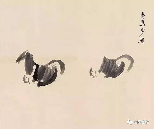 【国画教程】徐悲鸿画马画牛画猫珍贵步骤图