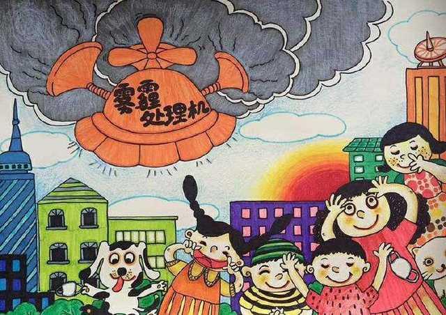 创意科幻儿童画作品素材图片