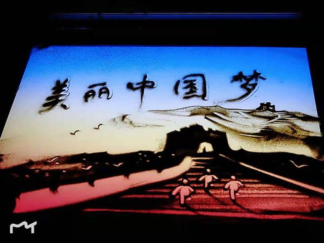 """成都双源社区开展""""爱国·美丽中国梦""""沙画创作活动"""