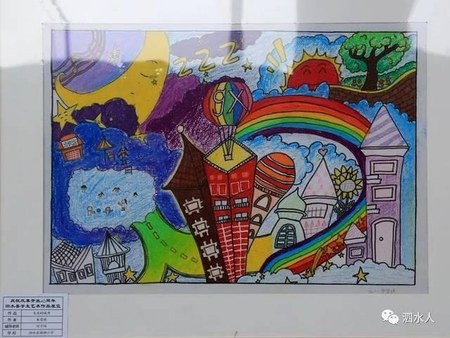庆祝改革开放40周年学生艺术作品展现场图景,看看有你认识的学生吗?图片