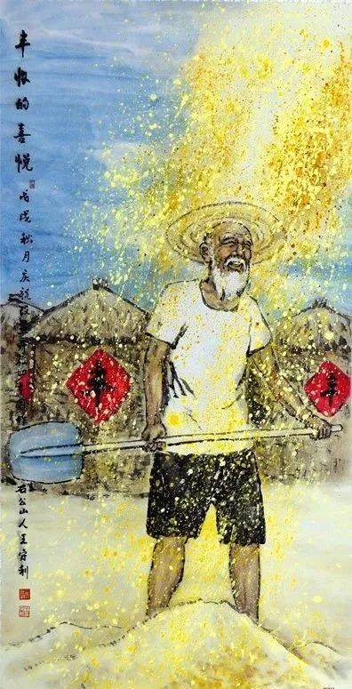 老子故里庆祝改革开放四十周年书画展 现场有强烈的艺术感图片
