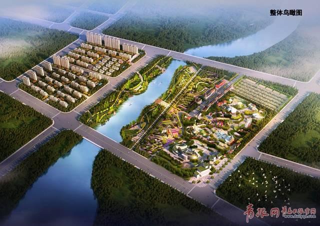 平度新城区规划图2030