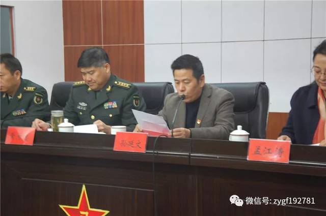 【军事新闻】河南省偃师市人武部