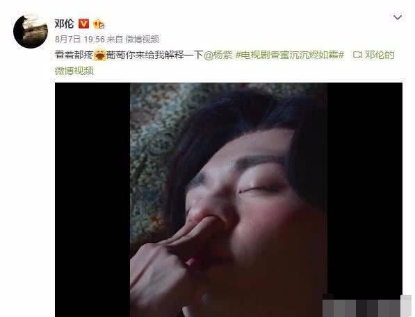 邓伦微博更新发文内容引粉丝猜想?网友:要跟七星彩论坛南国彩票