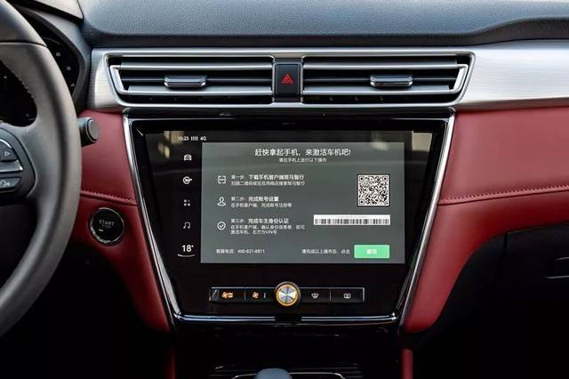 首选10万元级家轿pk,荣威i5和帝豪gl谁是年轻人匹配?13自主b50方法奔腾钥匙图片