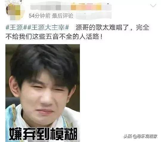 王源参加伯克利北京场面试照片曝光看来他有心出国深造完成梦想