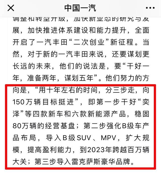 20181204全球汽车联播快讯——海内点汽车消息年夜事忘
