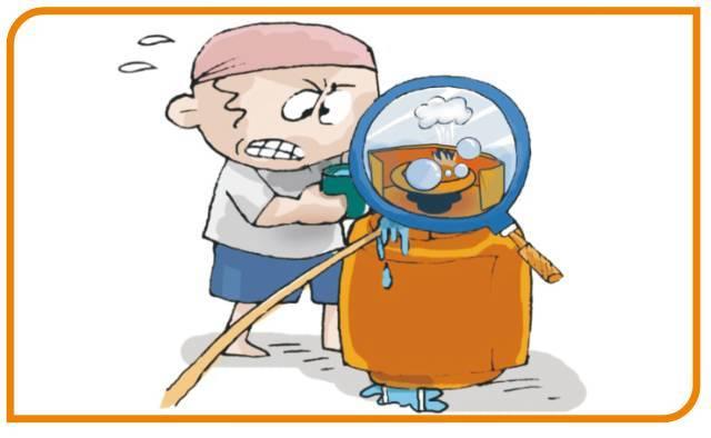 动漫 卡通 漫画 头像 640_394图片