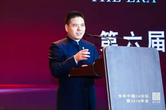 蒋锡培,蒋承志,蒋承宏,父子三人同台畅谈:
