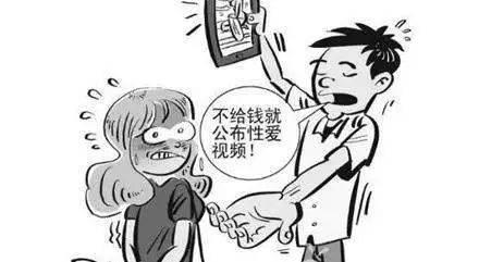 做爱动漫画面_县委书记与女局长性爱画面被直播,视频有人想卖5000万