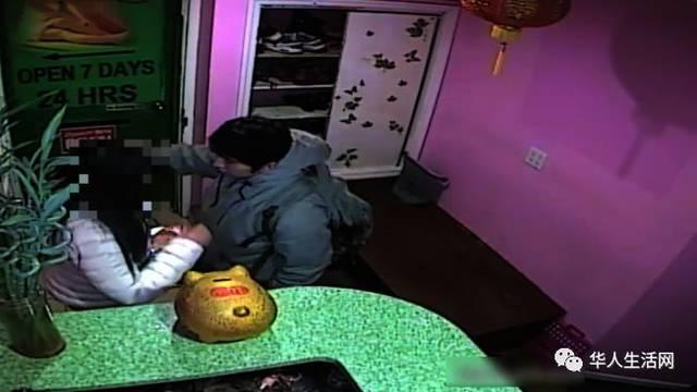 北京市成人推拿职业技术培训学校