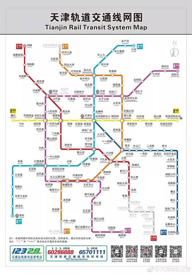 洛阳李楼未来规划图