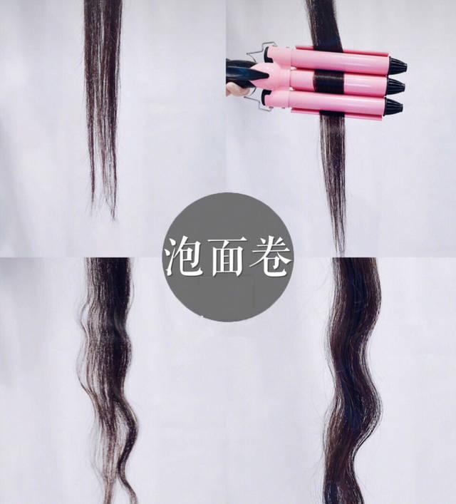 泡面卷,使用三段式夹板,从上向下依次夹至发尾图片