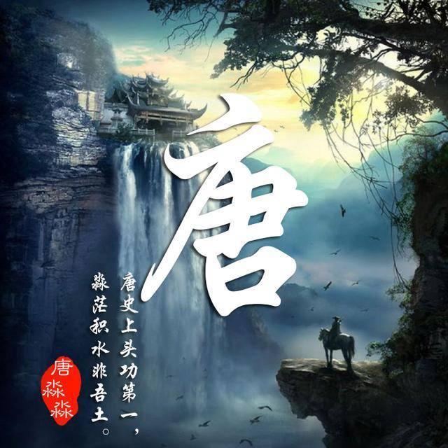个性十足的中国古风姓氏头像,做微信头像太有韵味了