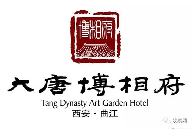 大唐博相府再度荣膺全球最杰出1000家餐厅排行榜!