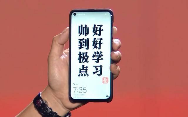 """回顾女子无殇结局手机屏幕发展:华为三星今年押宝""""挖孔屏""""意欲何为?,魅力"""