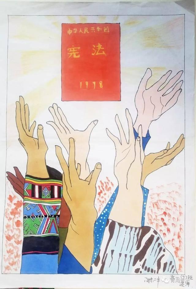 宪法宣传周|青少年主题绘画,手抄报作品展(二)图片