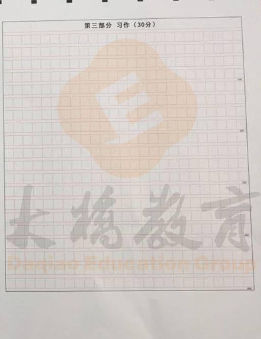 2017-2018学年度 | 沈阳小学四年级【语文】统考真题