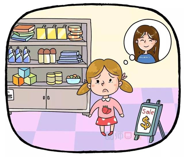 安全教育--防拐骗演练东墅一品幼儿园漫画大6剑图片