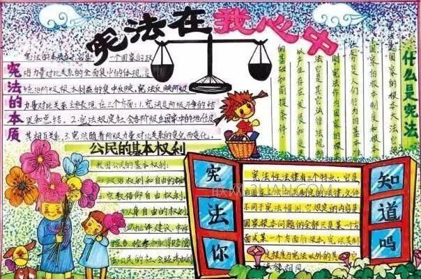 争做学法,懂法,守法,护法新时代好少年_手机搜狐网