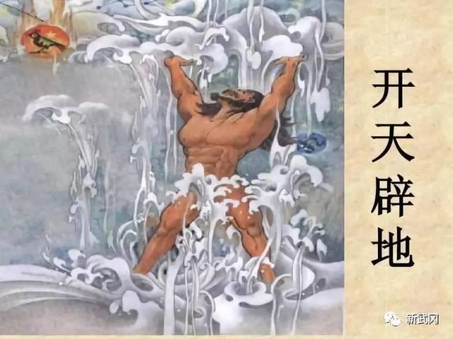 【纪念改革开放40周年】开天辟地