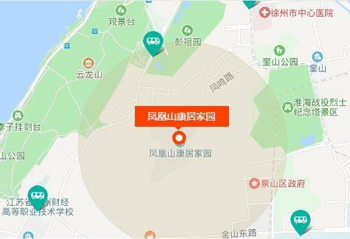 徐州市泉山区凤鸣路7号.